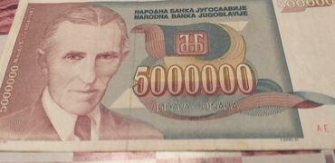 kankiler qiymeti - Azərbaycan: Yuqaslaviyanin 1993ci ildə buraxılmış 5milyonluq dinaridir.yaxsi