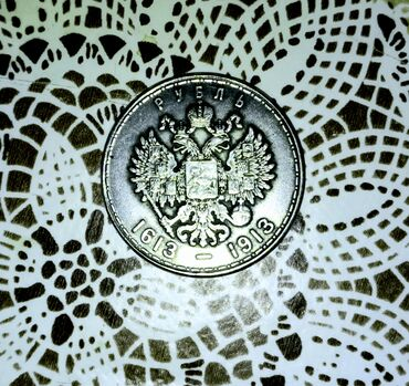 İdman və hobbi Tovuzda: Монета 1 рубль 3 Sikkə 1 rubl 3 satılır. Qiymət 650 AZN