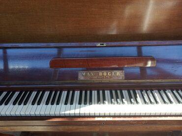 Пианино, фортепиано в Кыргызстан: Продаю старинное немецкое пианино. В хорошем состоянии. Клавиши сверху