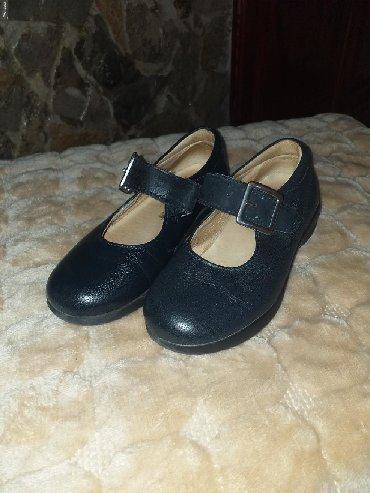 Dečije Cipele i Čizme - Ruma: Kozne sandalice za devojciceNaturinoveBr.27Nosene kratkoPodledajte sve