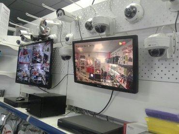 Установка и продажа видео наблюдения в Бишкек