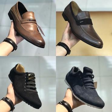Кроссовки и спортивная обувь - Кок-Ой: Мужская кожаная обувь