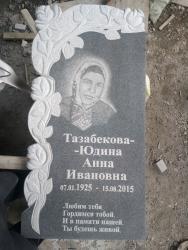Ритуальные услуги - Кыргызстан: Памятники.Малая часть наших работ представлены на фото.Работаем