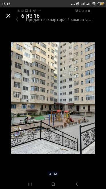 Продаю 2 к.элитку Московская / Уметалиева,62 кв. м, 2/12 эт.