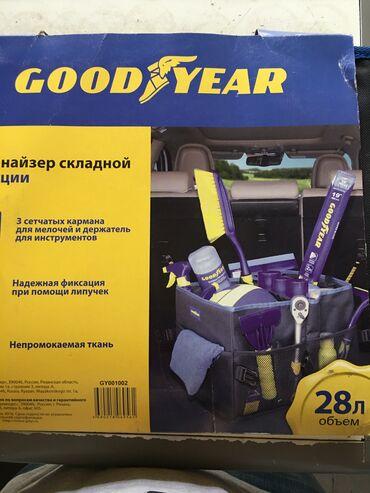 аксессуары для велосипеда в бишкеке в Кыргызстан: Сумка-органайзер! Респект и солидность! Надоел бардак в багажнике? Нич
