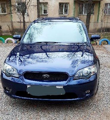 желтый subaru в Кыргызстан: Subaru Legacy 2003
