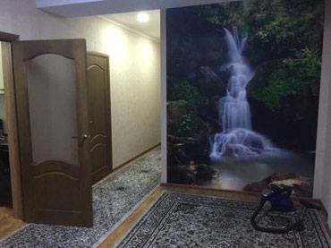Продается квартира: 3 комнаты, 97 кв. м., Бишкек в Бишкек