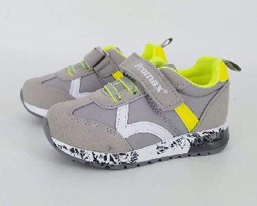 Dečije Cipele i Čizme   Novi Knezevac: Patike za decake i devojcice, svetleci djon. Brojevi od 21 do 25