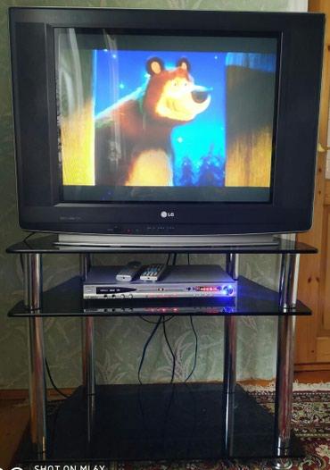 Bakı şəhərində Tv ve Dvd Player