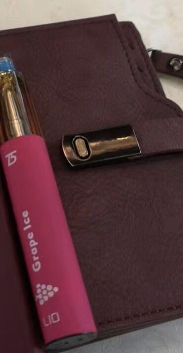 25 объявлений | НАХОДКИ, ОТДАМ ДАРОМ: Утерян женский кошелёк как на фото документы на имя Юбуза Халида