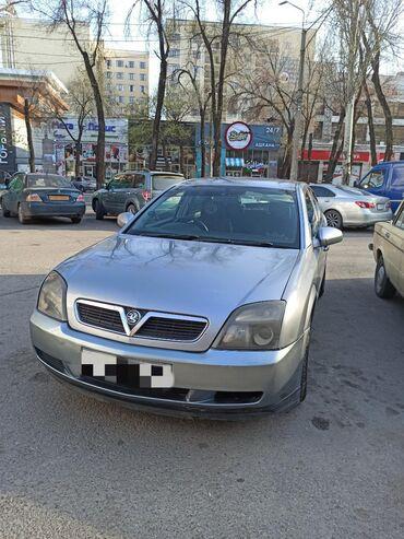 опель вектра бишкек in Кыргызстан | OPEL: Opel Vectra 1.8 л. 2005 | 220 км