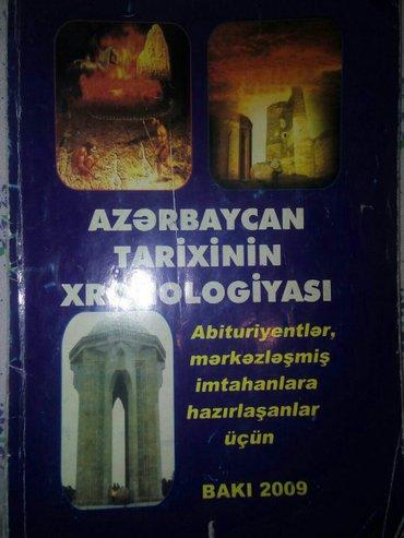Bakı şəhərində Tarix kitablari.. 1i 2man