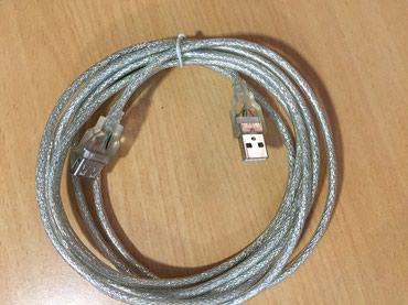 USB удлинитель 3 метра,новый. в Бишкек