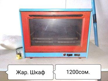 """Продаю разное(Духовка,Стир.маш.""""киргизия"""",Швейн.маш.,Противень и в Сокулук"""