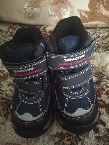 детская обувь 2 года в Азербайджан: Botlar uşaq üçün 22 razmer 1yaş,yaş yarımlıq,2 yaşada gedər, Berlində