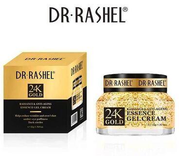 Xonça - Bakı: Dr.Rashel Essence gel 24 K gold bu mehsul geniş istifade olunur ve
