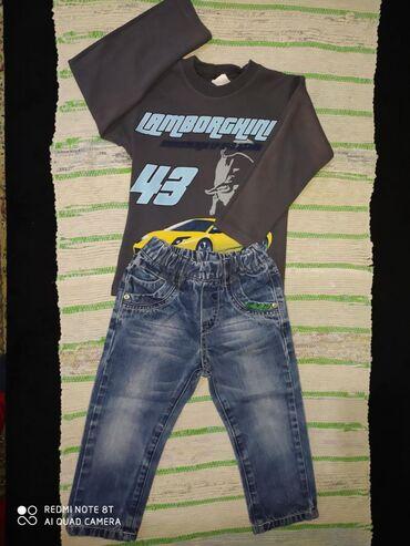 Dečija odeća i obuća - Novi Banovci: Paket za decaka vel 4