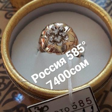 Кольцо в Бишкек