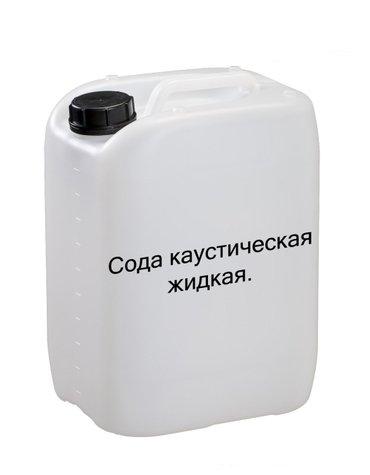 средства для снятия термопасты в Кыргызстан: Сода каустическая жидкаяВ целлюлозно-бумажной промышленности при