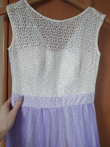 Платье в пол, надевала 1 раз
