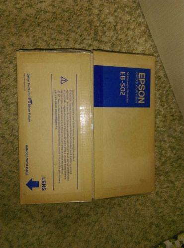 Epson eb-s02 (crni)sistem projekcije(tip) : 3lcdosvetljenje: 2600 ansi