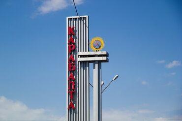 Находки, отдам даром - Кыргызстан: Доброе утро Кара-Балта  8 мая ~ 01.30-02.00 В районе магазина Эржан шл