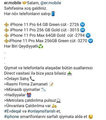 IPhone 11, Hər biri Rəsmi firma zəmanəti verilir