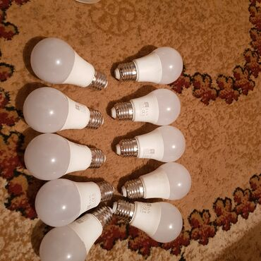 Лампочки 20шт