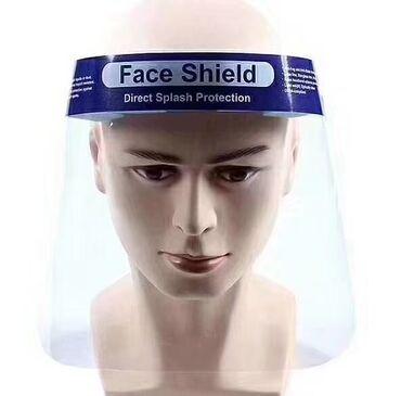 Защитные медицинские щитки. Заводские, имеется сертификат качества