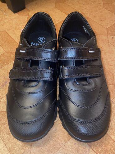 Испания. Кожаная обувь для мальчиков. PABLOSKY