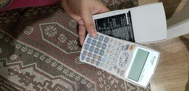 Глобус кара балта вакансии - Кыргызстан: Научный калькулятор Sharp Advanced D.A.L EL509WS без царапин новый