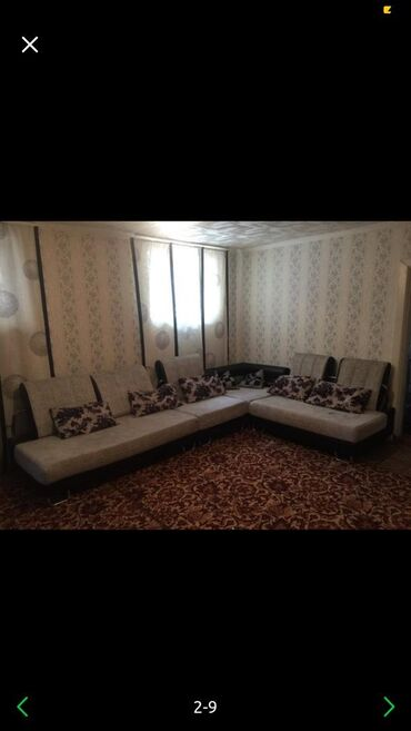 Продам Дом 140 кв. м, 7 комнат