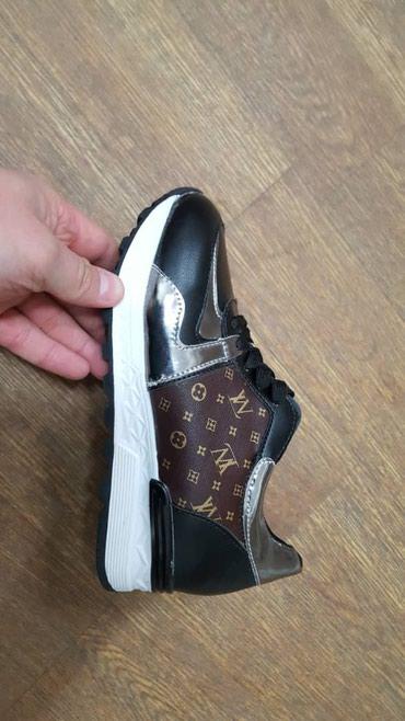 Обувь оптом в Кант