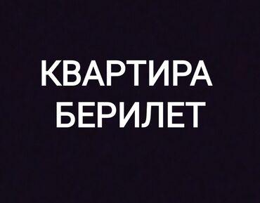 Участок арча бешик - Кыргызстан: Батир берилет: 2 бөлмө, 20 кв. м, Бишкек