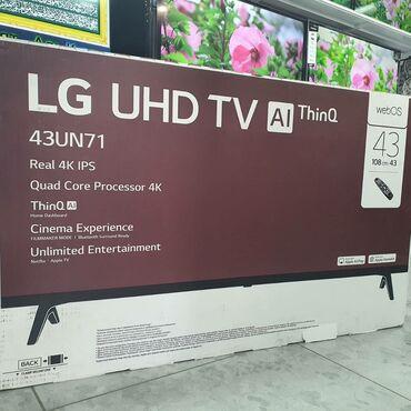 Телевизоры LGLG 43 UN 71006LB43 дюм 110 см диогональСмарт твГарантия 3