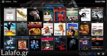 Τηλεοράσεις και βίντεο - Ελλαδα: Media center PC HTPC σύστημα οικιακής ψυχαγωγίαςΔείτε όποια ταινία