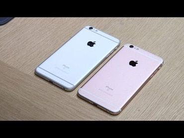 Куплю Apple 6 s для себя в Бишкек