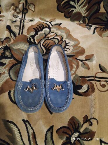Uşaq ayaqqabıları Xırdalanda: Uşaq ayaqqabıları