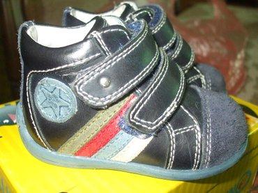 Decije cipele pollino za prohodavanje, br. 19. Cipele su vrlo kratko - Kikinda