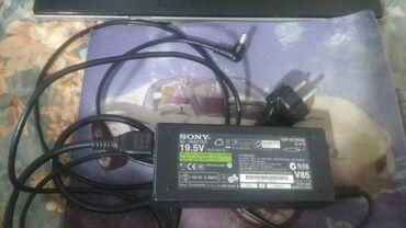 Добрый день! Продаю блок питания на ноутбук Sony vgn-fz-18g. У нотника