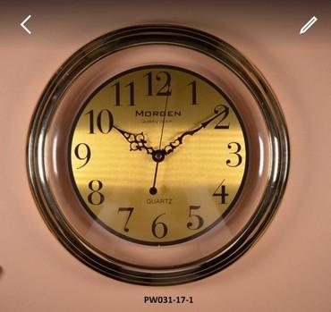 MORGEN.Настенные часы!Безшумный механизм.С плавающей стрелкой.Гарантия
