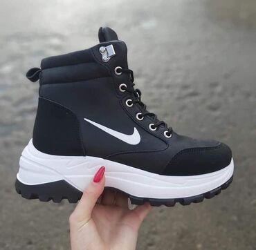 Marama harley davidson - Srbija: Cipele za sneg Marka: Nike Cena:3000 dinara