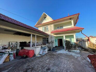 8 пик в Кыргызстан: Продам Дом 160 кв. м, 8 комнат