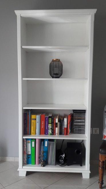 Βιβλιοθήκη άσπρη (5 ράφια) σε Zografou