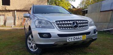 авто в рассрочку без банка in Кыргызстан | MERCEDES-BENZ: Mercedes-Benz ML 350 3.5 л. 2007 | 160000 км