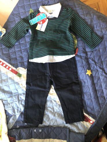 Ostala dečija odeća | Kula: Komplet za bebu decaka! Novo, sa etiketom! Lc waikiki Velicina 74/80