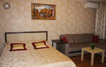 Гоголя /Боконбаева..1кв.чистая, уютная.для аккуратных  людей. в Бишкек