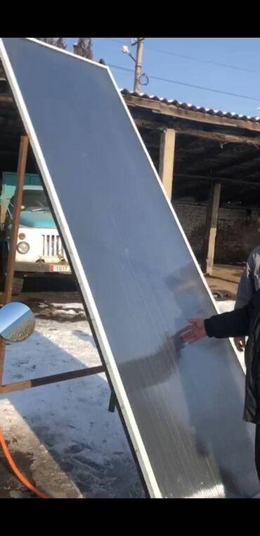 СРОЧНО ПРОДАЁМ СОЛНЕЧНЫЕ КОЛЛЕКТОРЫ!!!! Солнечная энергия, обогревает