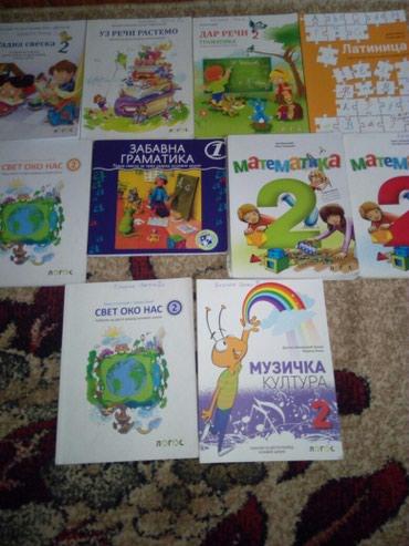 Prodajem knjige za drugi razred, izvodjac novi logos knjige su ocuvane - Smederevo