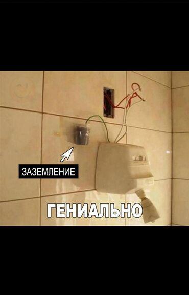Электрик .Выполню работы по электромонтажу любой сложностиБез